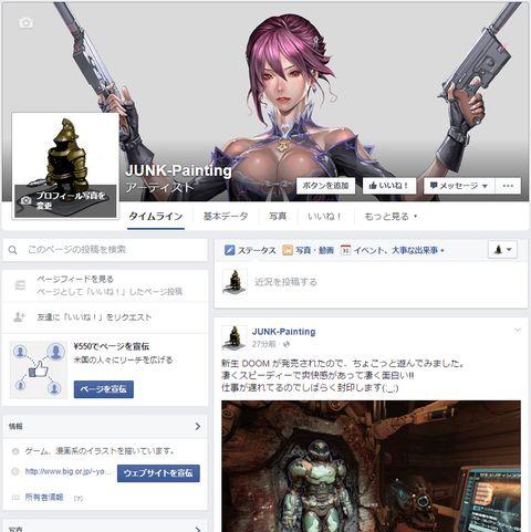 facebook_ss.jpg